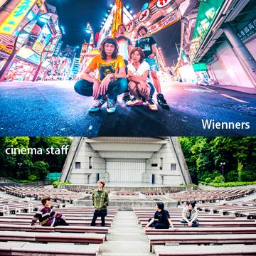 Wienners presents QUEST MATCH TOUR 2017<br /> 対バン:cinema staff<font color=