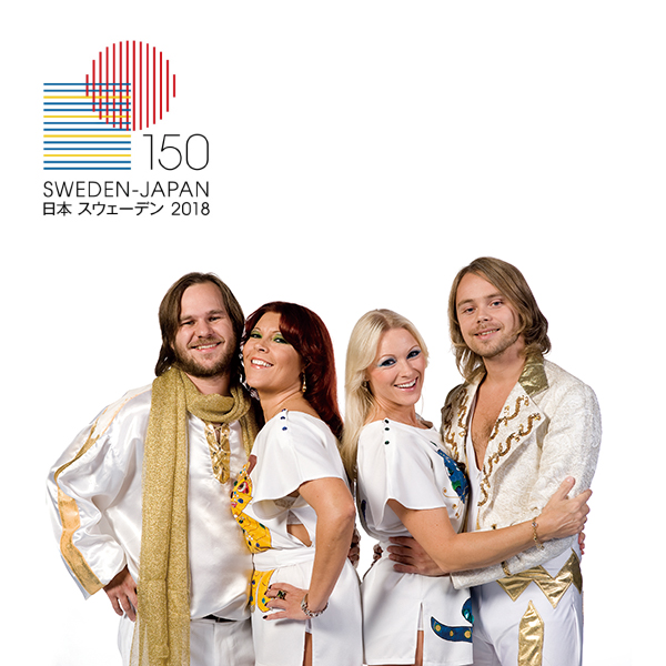 The Show-A Tribute to ABBA