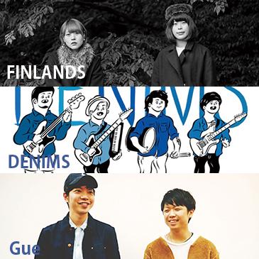 FINLANDS 「LOVE」TOUR 追加公演