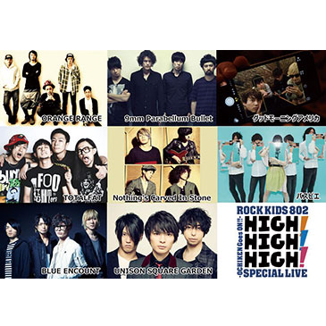 ROCK KIDS 802 -OCHIKEN Goes ON!!- SPECIAL LIVE<br /> 『HIGH! HIGH! HIGH!』