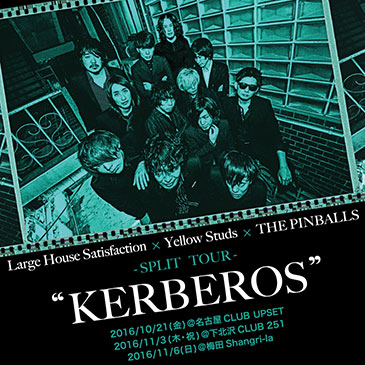 Large House Satisfaction × Yellow Studs × THE PINBALLS<br /> SPLIT TOUR【KERBEROS】