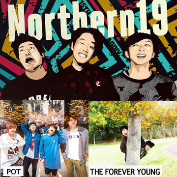 "Northern19 ""LIVE tour 2017"" <br /> 対バン:POT<font color="