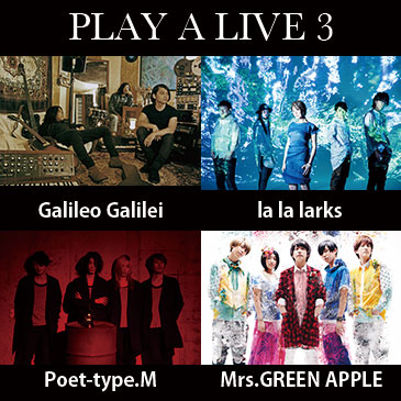 PLAY A LIVE 3