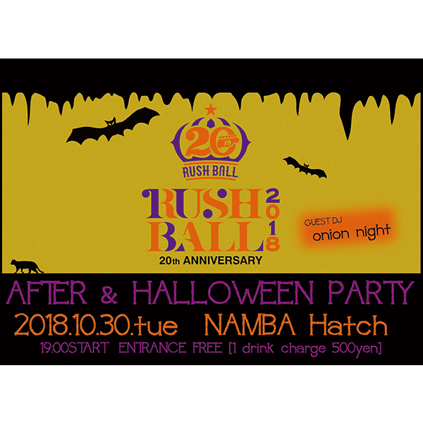 RUSH BALL 2018 20th Anniversary SPECIAL AFTER & HALLOWEEN PARTY