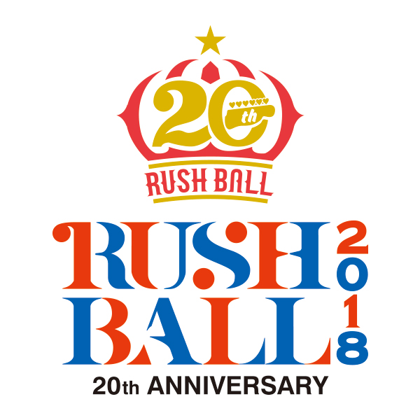 RUSH BALL 2018<br /> 20th Anniversary