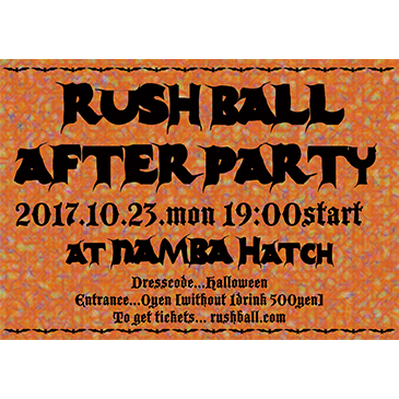 RUSH BALL 2017 AFTER PARTY