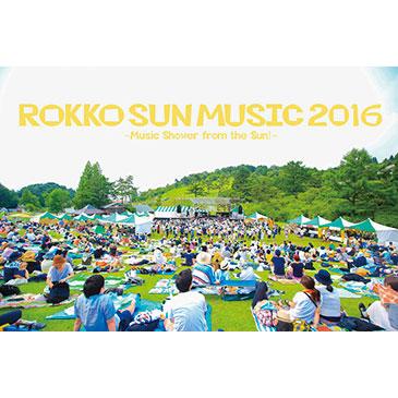 ROKKO SUN MUSIC 2016<br /> ~Music shower from the SUN!~
