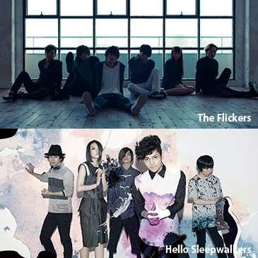 The Flickers presents