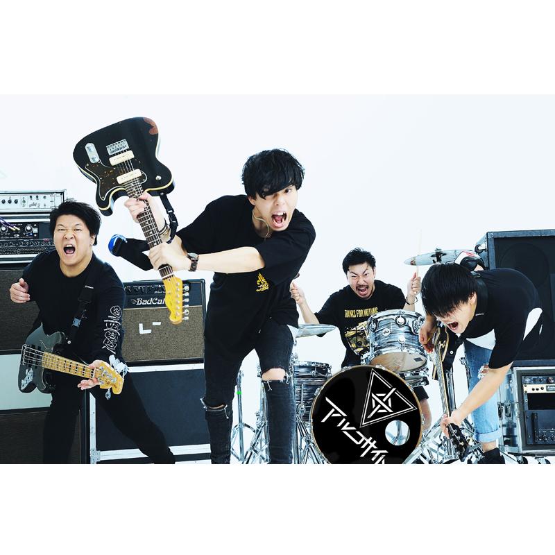 アルコサイト 2nd mini Album 「WOLF」Release tour<br /> ぶっ刺されたい奴かかってこいドライブ<br /> Guest:WOMCADOLE<font color=