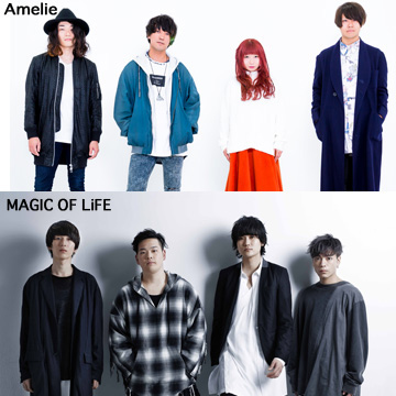 Amelie 『 ドラマチック 』 Release Tour 2017<br /> Amelie / MAGIC OF LiFE<font color=