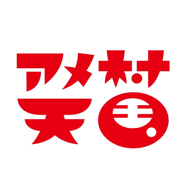 愛はズボーンpresents「アメ村天国2018」