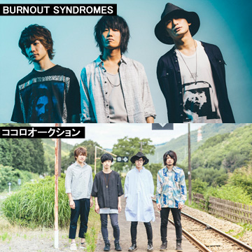 BURNOUT SYNDROMES 全国ツーマンツアー〜Butterfly in the stomach II〜<br /> Guest:ココロオークション<font color=