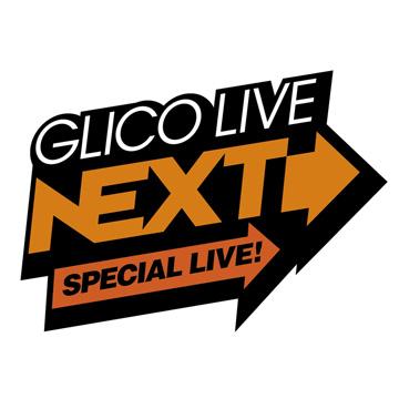 "GLICO LIVE ""NEXT""SPECIAL"
