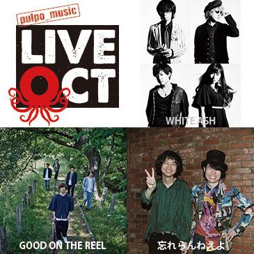 『LIVE OCT vol.4』