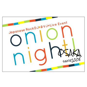 onion night!9周年「onion night! lv!75!」