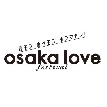 Osaka love festival