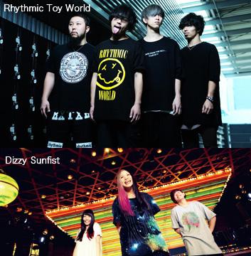 Rhythmic Toy World<br /> 『ライブ三昧はっけよい、骨の髄までいっちゃって!汗と涙の10本勝負!!』<br /> 〜バチバチかますぜドスコイ編〜<br /> 対バン:Dizzy Sunfist<font color=
