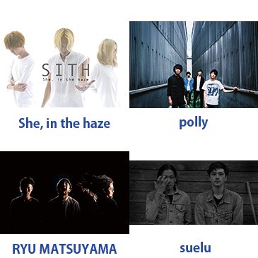 "She, in the haze ""2nd EP Release Tour"" -大阪-"