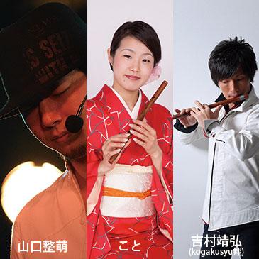 篠笛フェスタ2015大阪