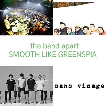 the band apart  SMOOTH LIKE GREENSPIA