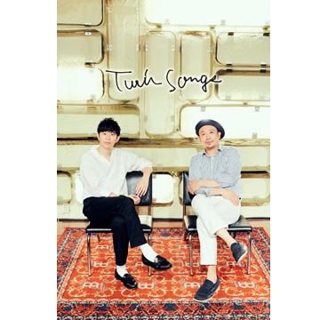 TWIN SONGS 2017