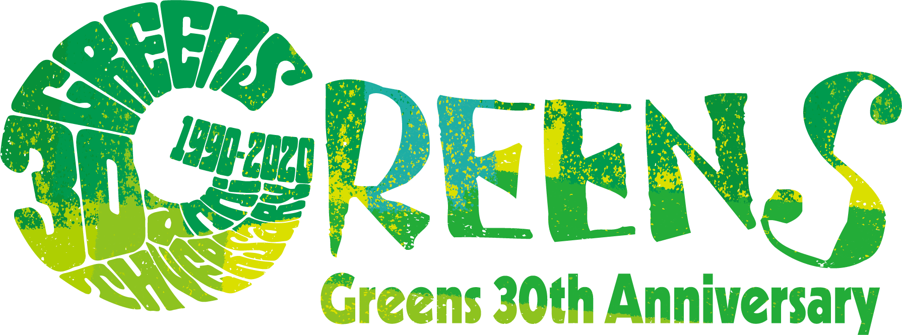 GREENS 30th Anniversary