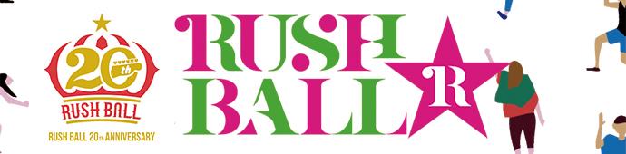 RUSH BALL��R 2018