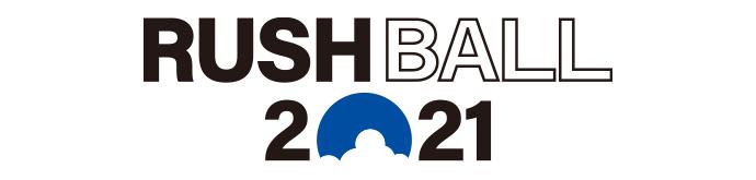 RUSH BALL 2021
