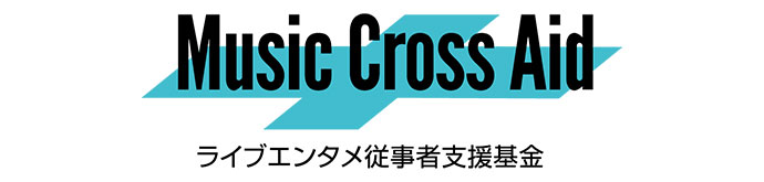 music cross aid