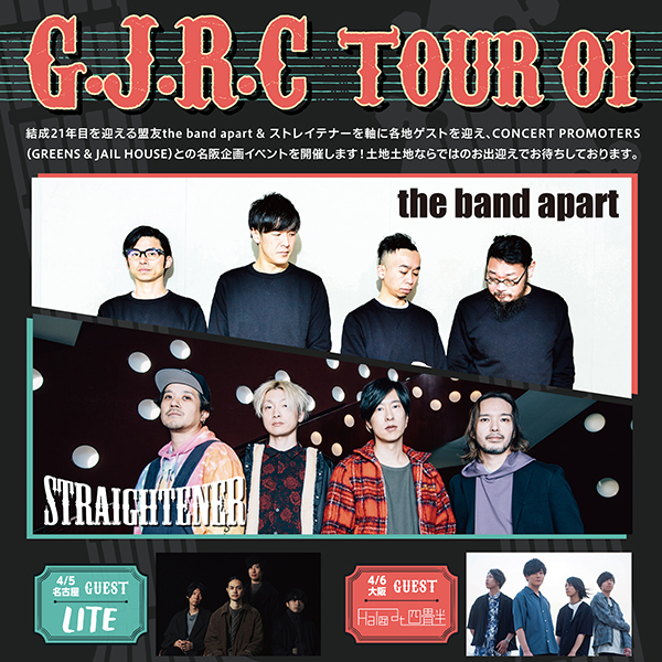 G.J.R.C TOUR 01