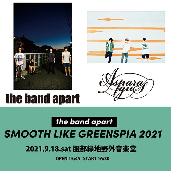 the band apart SMOOTH LIKE GREENSPIA 2021