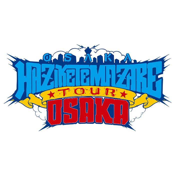 HEY-SMITH presents<br /> OSAKA HAZIKETEMAZARE TOUR 2020 OSAKA