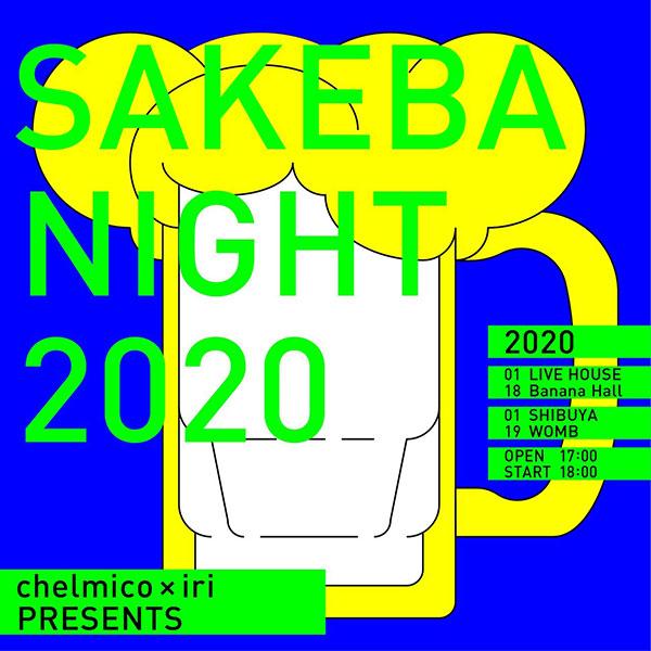 "chelmico×iri Presents ""SAKEBANIGHT 2020"""