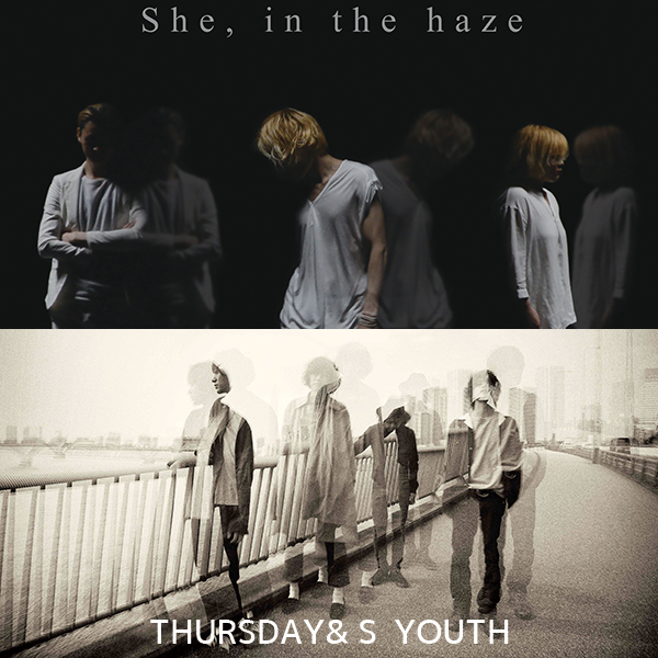 She, in the haze 「