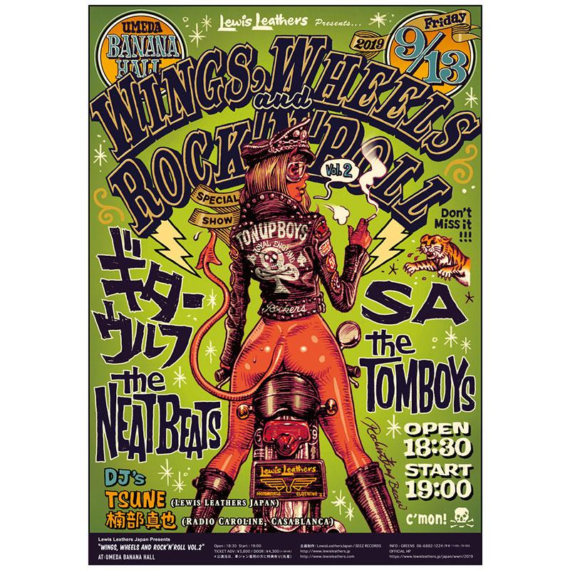 Lewis Leathers Japan presents<br /> Wings, Wheels and Rock'n'Roll vol.2