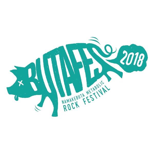BUTAFES 2018 -NAMAKEBUTA METABOLIC ROCK FESTIVAL-
