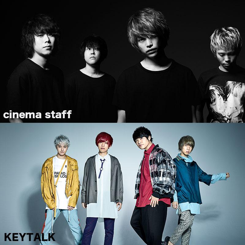 cinema staff & KEYTALK presents<br />