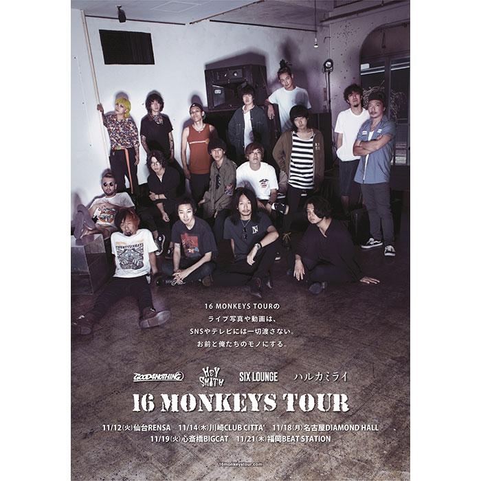 """16 MONKEYS TOUR""<br /> GOOD4NOTHING / HEY-SMITH / SIX LOUNGE / ハルカミライ"