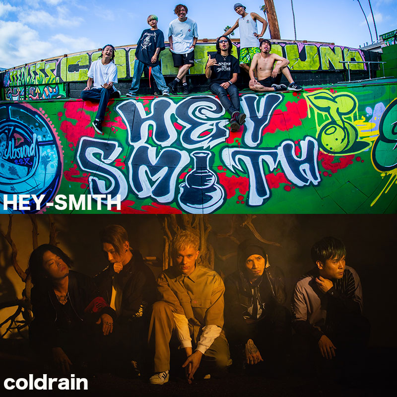 """HEY-SMITH """"Life In The Sun TOUR FINAL SERIES""""<br /> 対バン:coldrain<font color="""