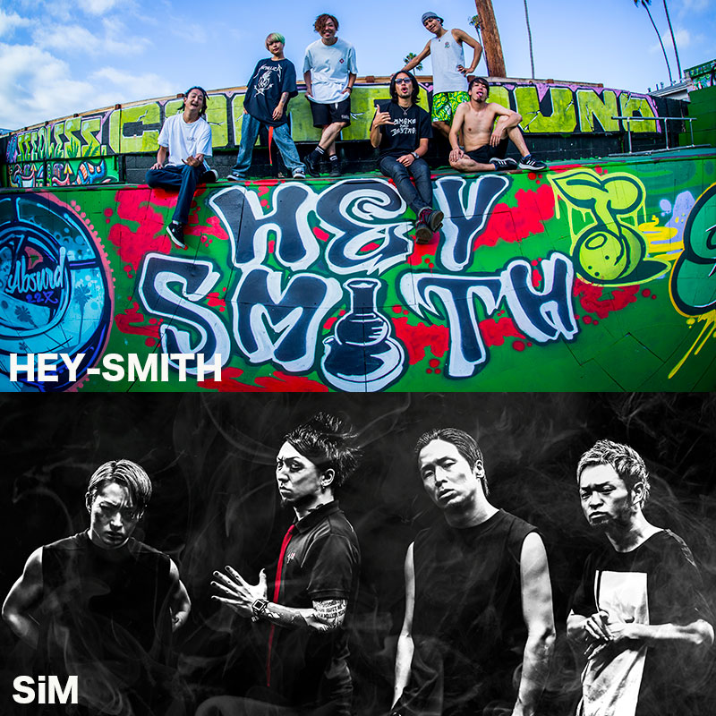 """HEY-SMITH """"Life In The Sun TOUR FINAL SERIES""""<br /> 対バン:SiM<font color="""