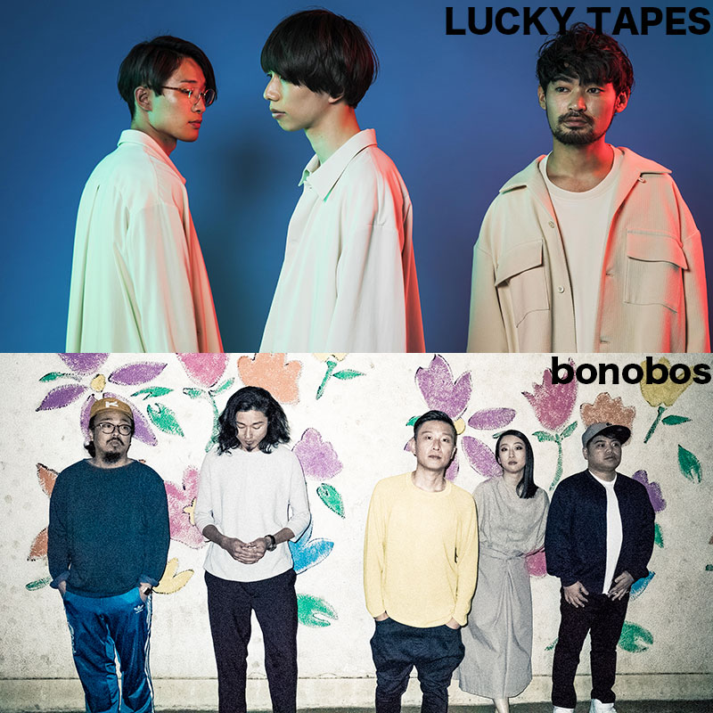 『失われない音楽祭』<br /> LUCKY TAPES / bonobos