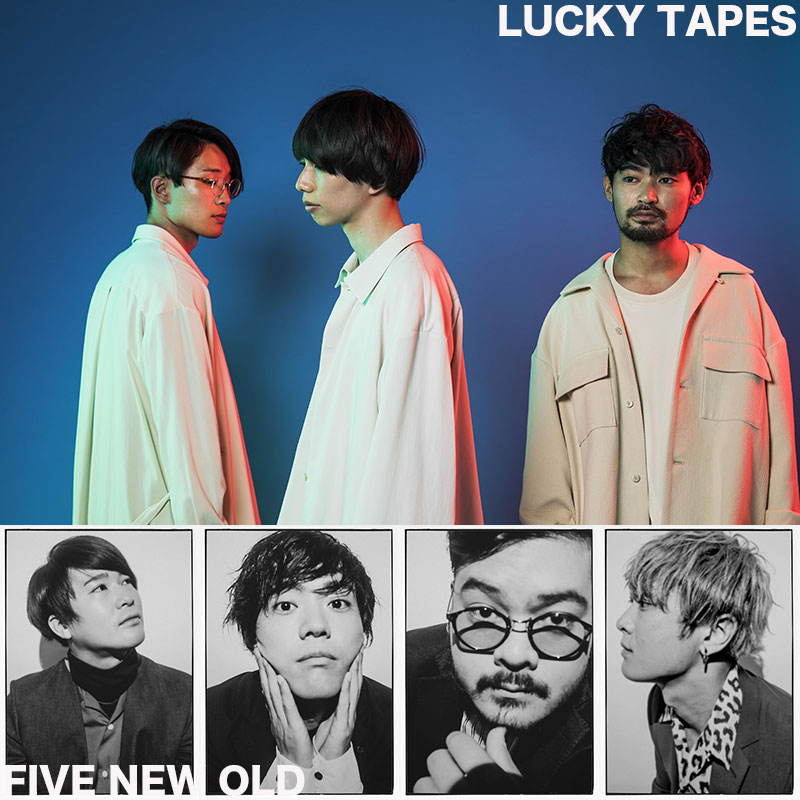 FIVE NEW OLD x LUCKY TAPES<br /> Coupling Tour 「Hit The Trail」