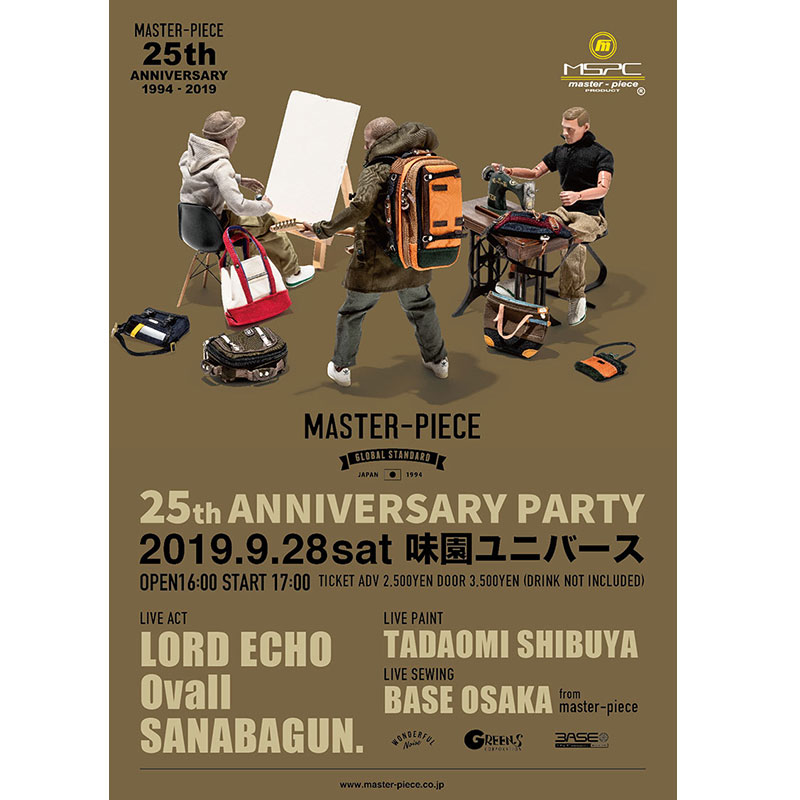 master-piece 25th Anniversary Party