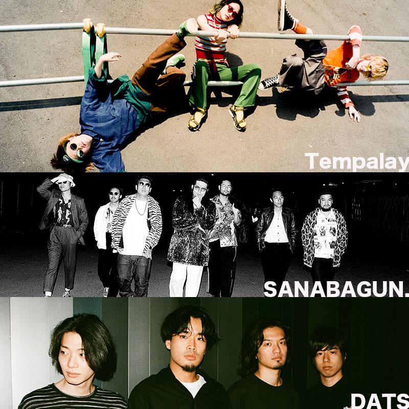 『Mint Blue Moment』 SANABAGUN. / DATS / Tempalay