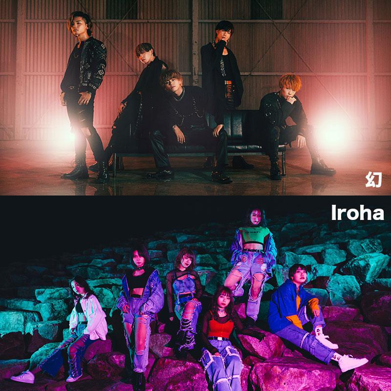 幻 vs Iroha