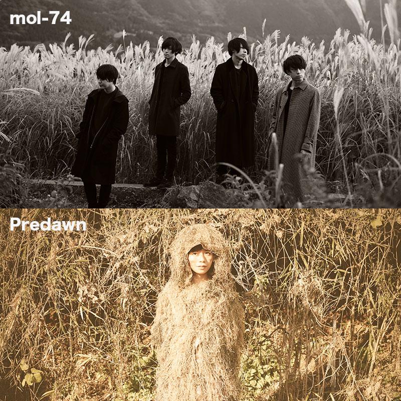 mol-74 presents「v」-KYOTO-<br /> ゲスト:Predawn