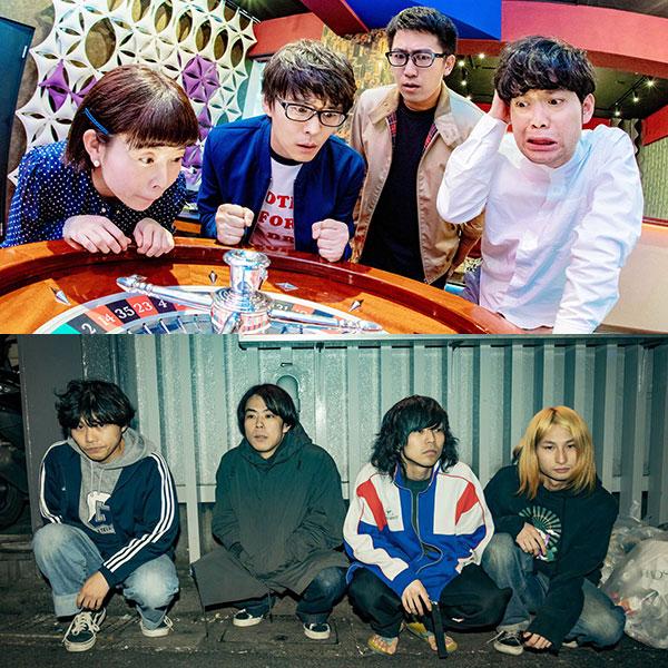 京都GROWLY8周年×GREENS Presents<br /> 「antholoG」