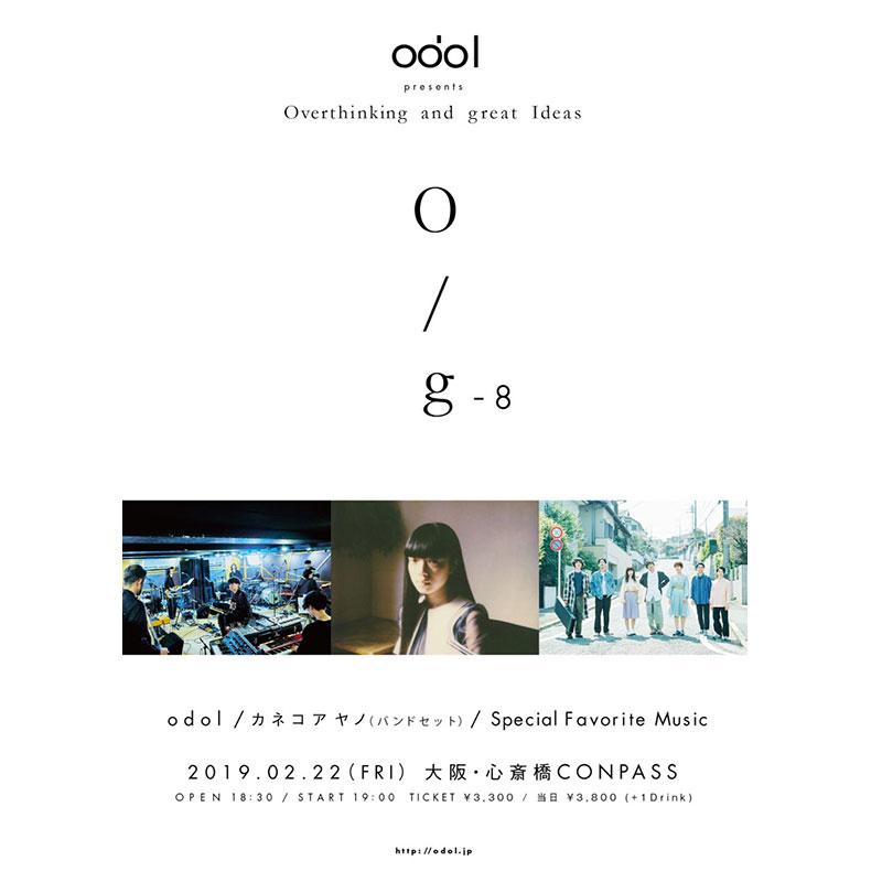 "odol LIVE 2019 ""O/g-8"""