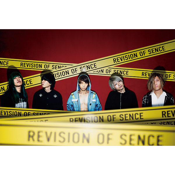 ReVision of Sence