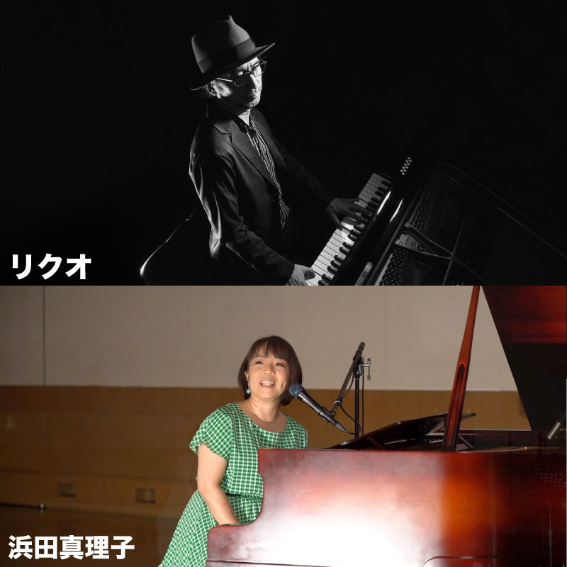 HOBO CONNECTION PRESENTS 〜Piano&Singers〜